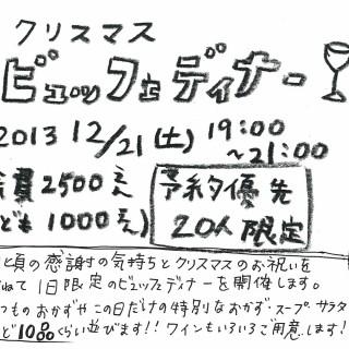 img-Z05130622-0001