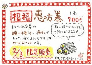 img-118152810-0001-thumbnail2