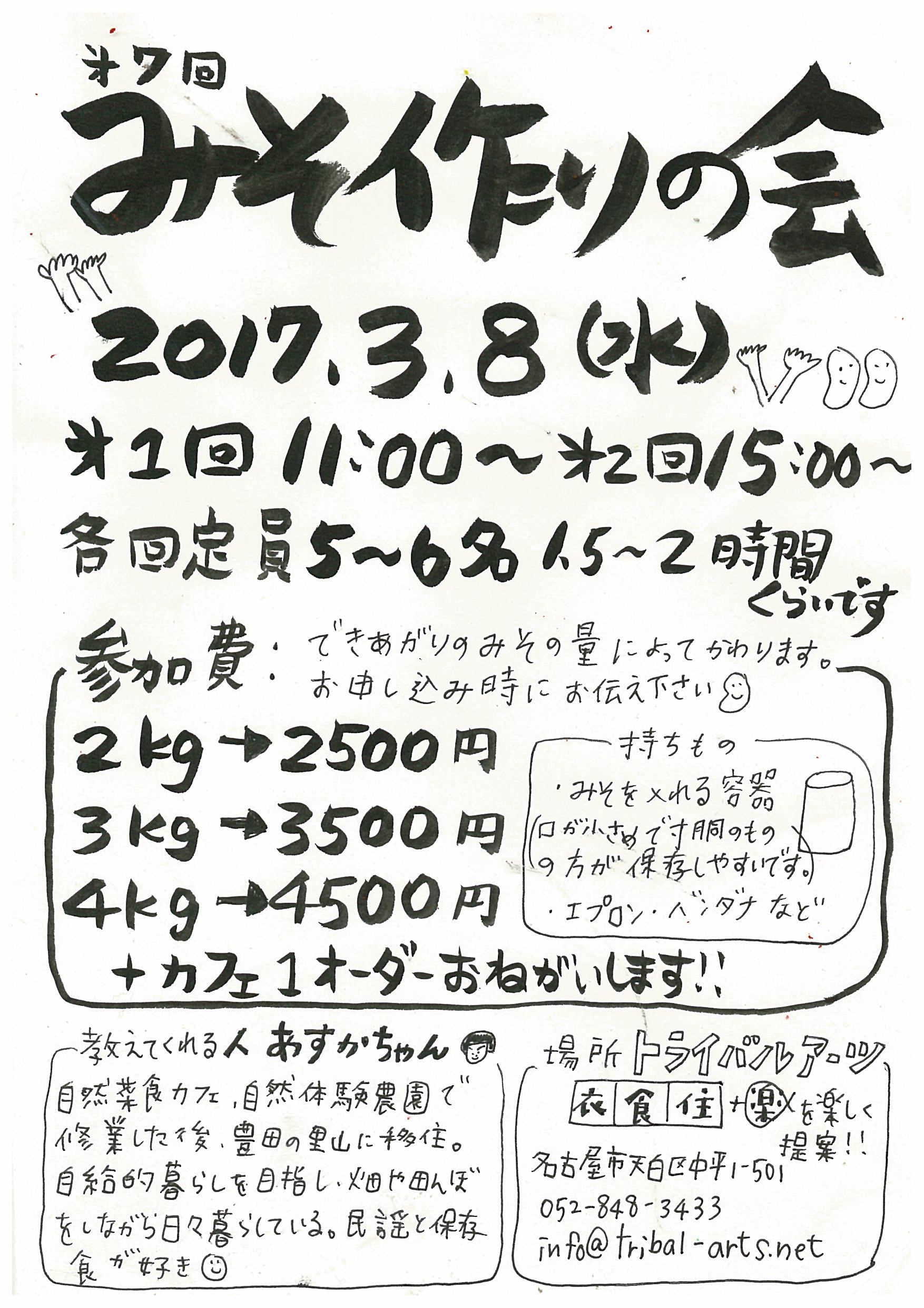 img-202150508-0001
