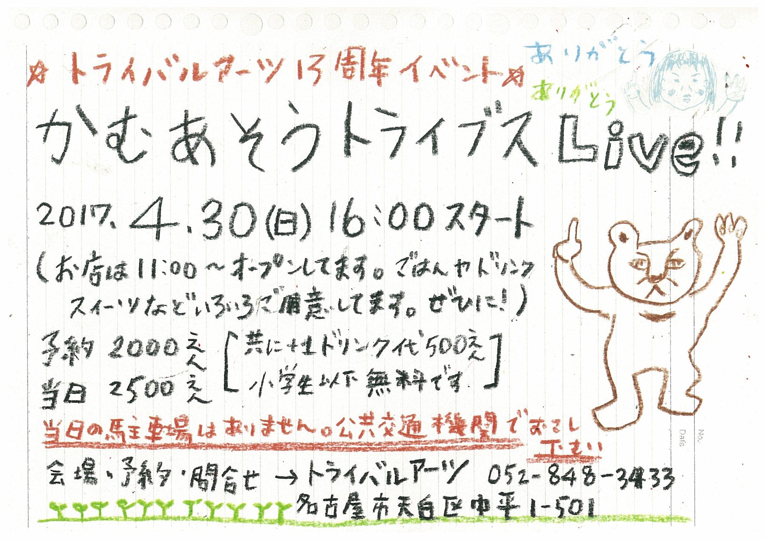 img-405162720-0001